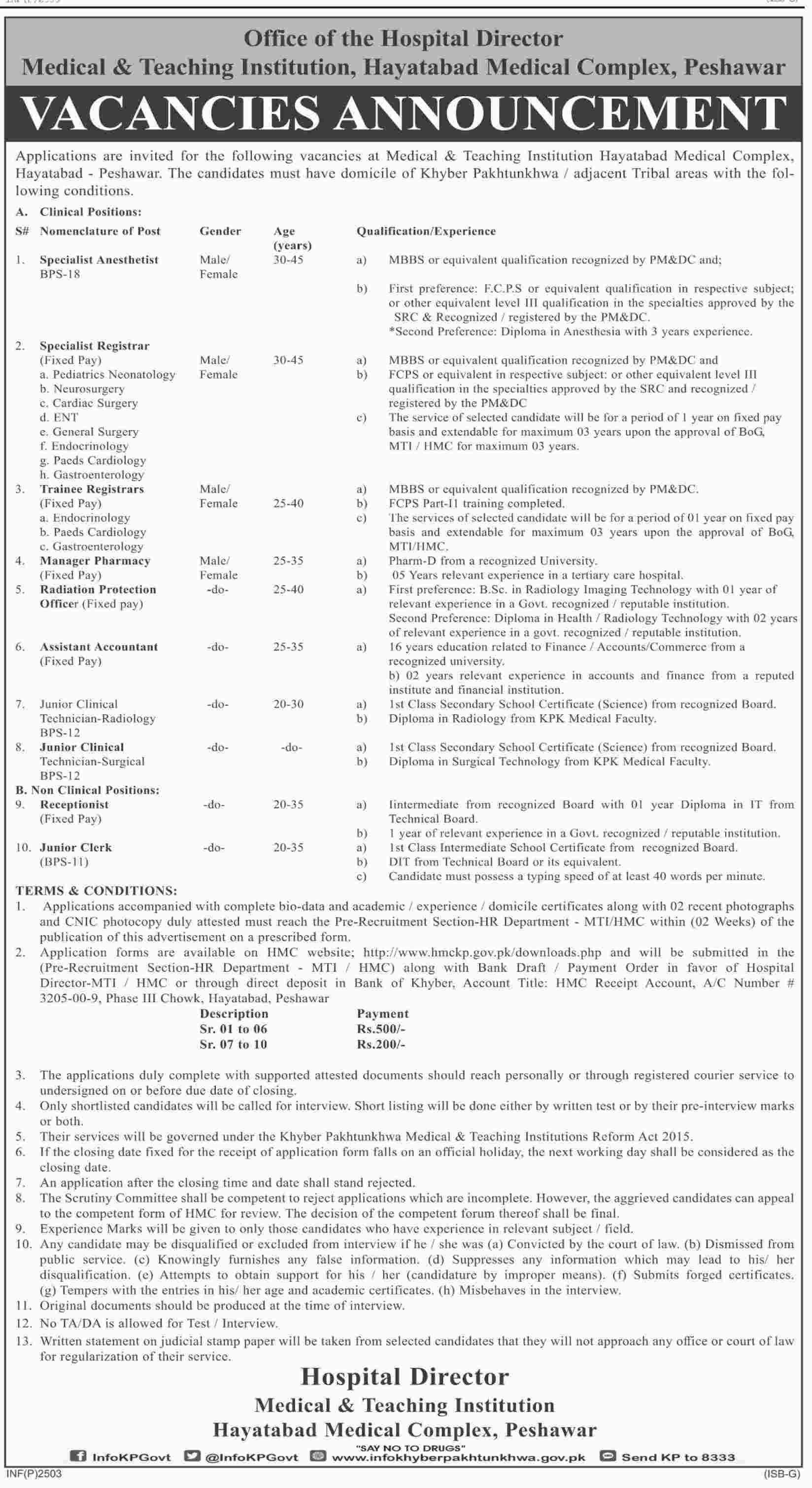 Jobs in Medical & Teaching Institution Hayatabad Medical Complex 28 May 2018