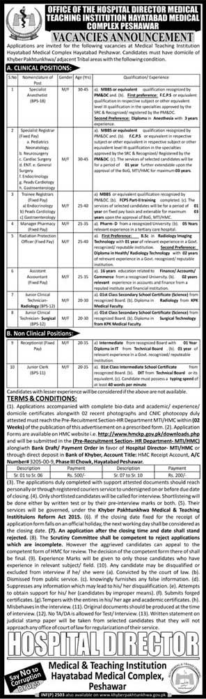 Jobs in Medical & Teaching Institution Hayatabad Medical Complex 29 May 2018
