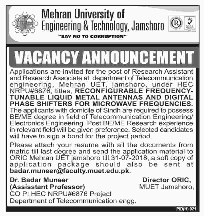 Jobs in Mehran University of Engineering and Technology Jamshoro 16 July 2018