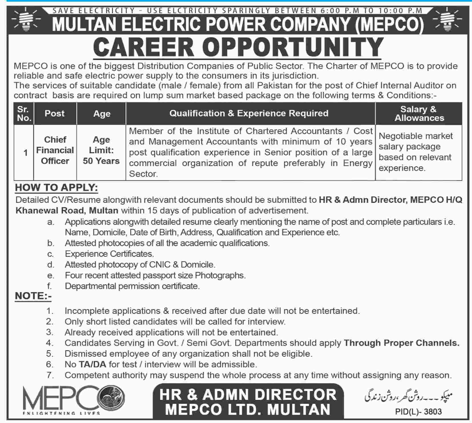 Jobs in MEPCO 18 March 2018