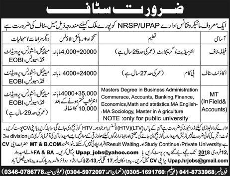 Jobs in Micro Finance Organization 28 Jan 2018