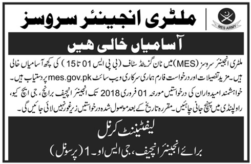 Jobs In Military Engineer Services 15 Jan 2018