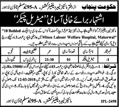 Jobs In Mines Labour And Welfare Commissioner 26 Feb 2018