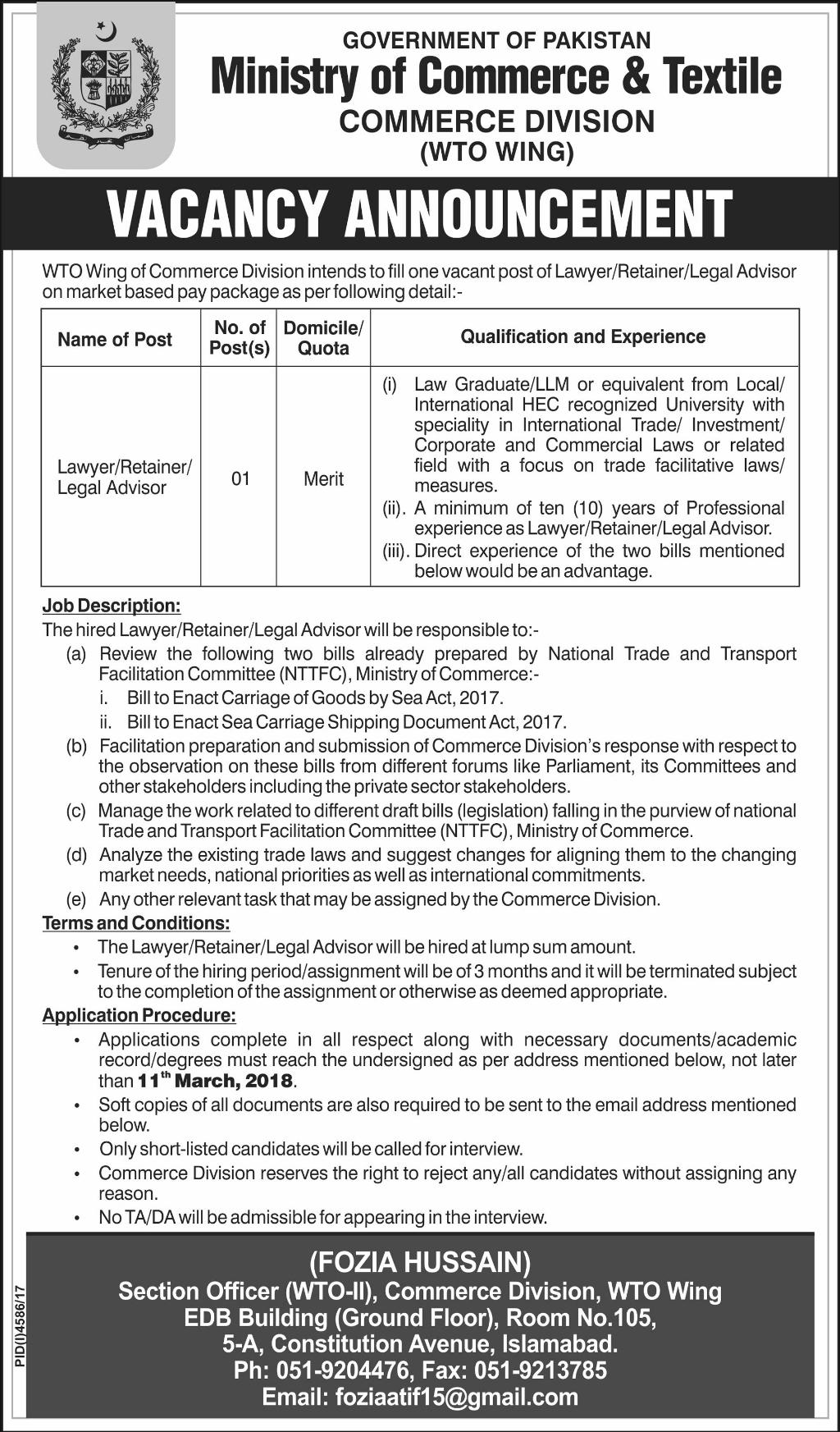 Jobs In Ministry Of Commerce & Textile 23 Feb 2018
