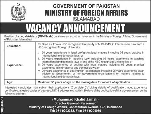 Jobs in Ministry of Foreign Affairs Islamabad 11 March 2018