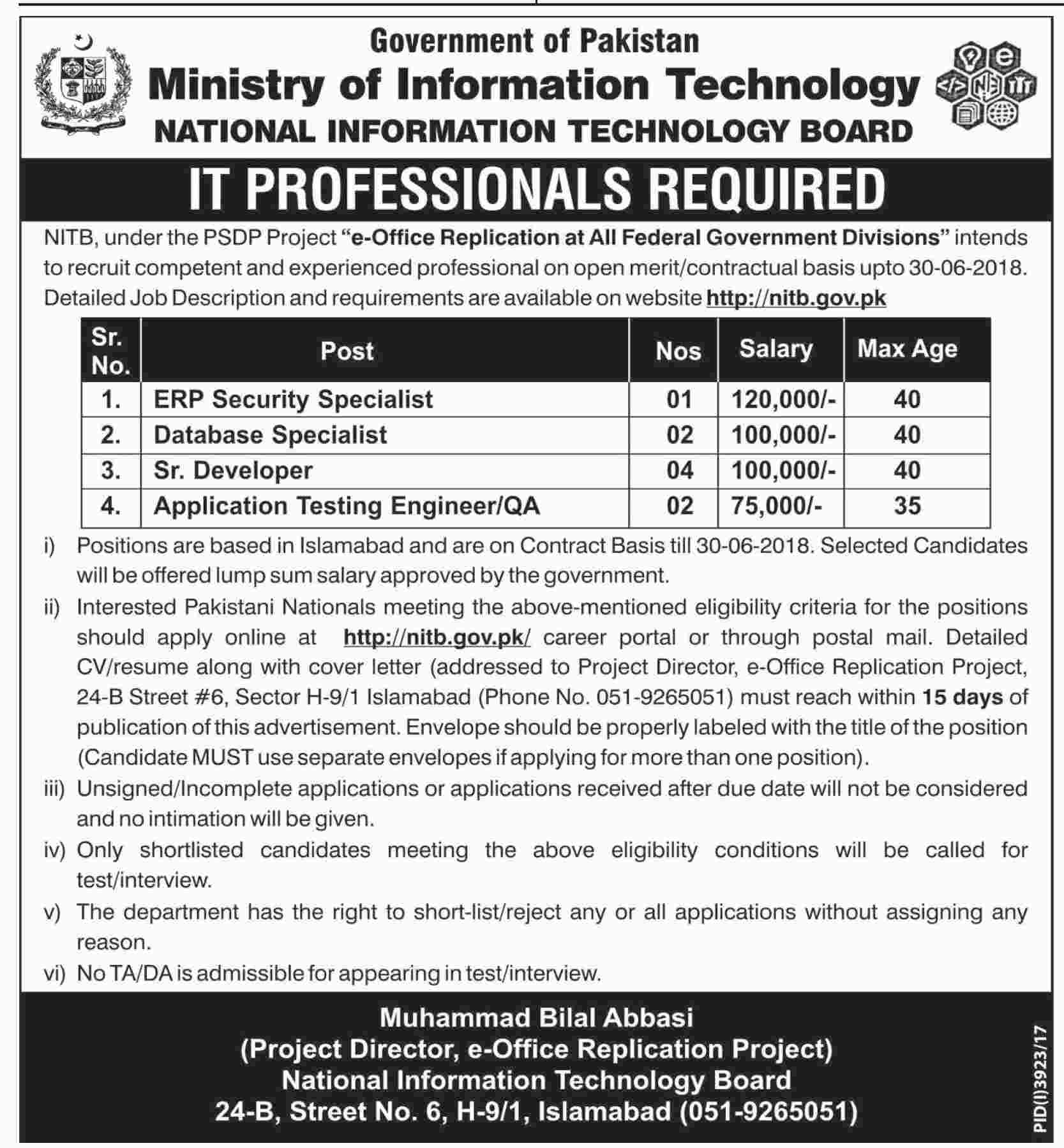 Jobs in Ministry Of Information Technology 23 Jan 2018