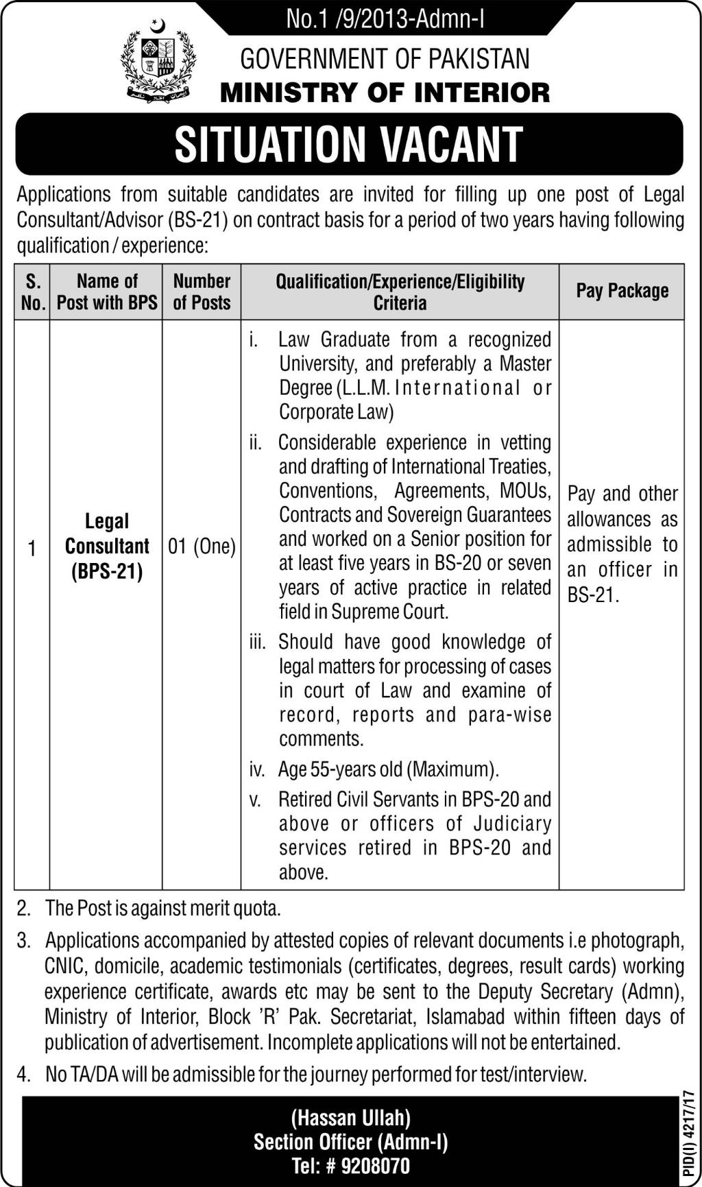 Jobs in Ministry of Interior in Islamabad 04 Feb 2018
