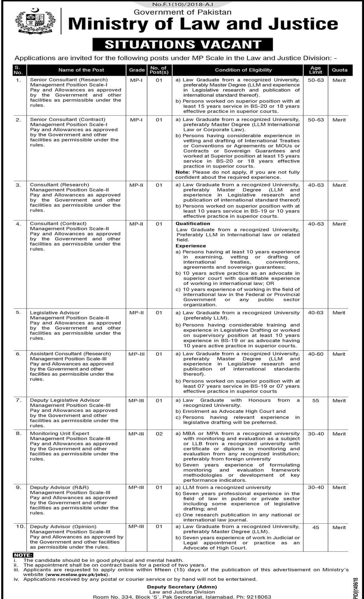 Jobs In Ministry Of Law And Justice Govt Of Pakistan 03 Oct 2018