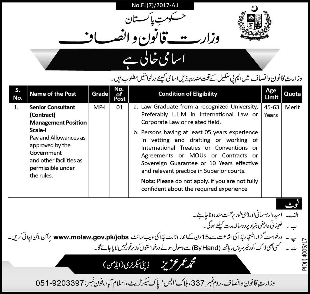 Jobs In Ministry Of Law Justice Govt Of Pakistan 28 Jan 2018