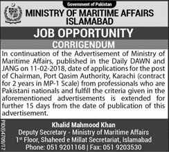 Jobs in Ministry of Maritime Affairs Islamabad 01 March 2018
