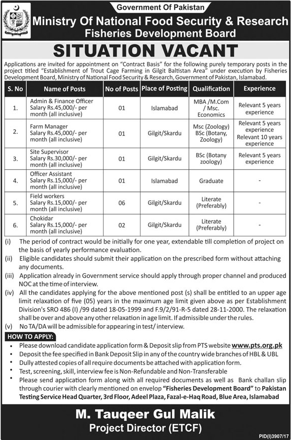 Jobs in Ministry of National Food Security and Research Development Board 21 Jan 2018