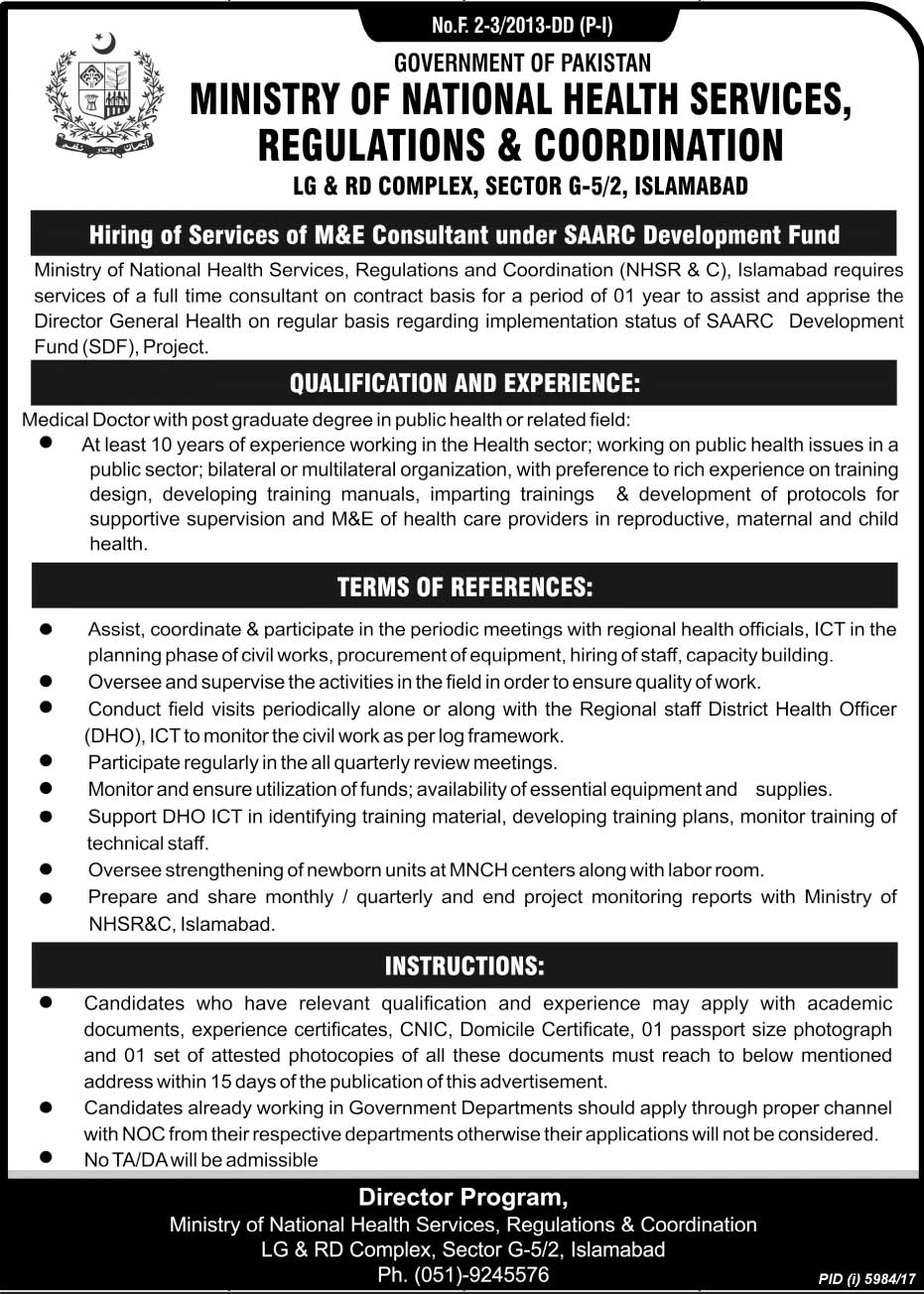 Jobs in Ministry of National Health Services Regulations and Coordination 27 April 2018