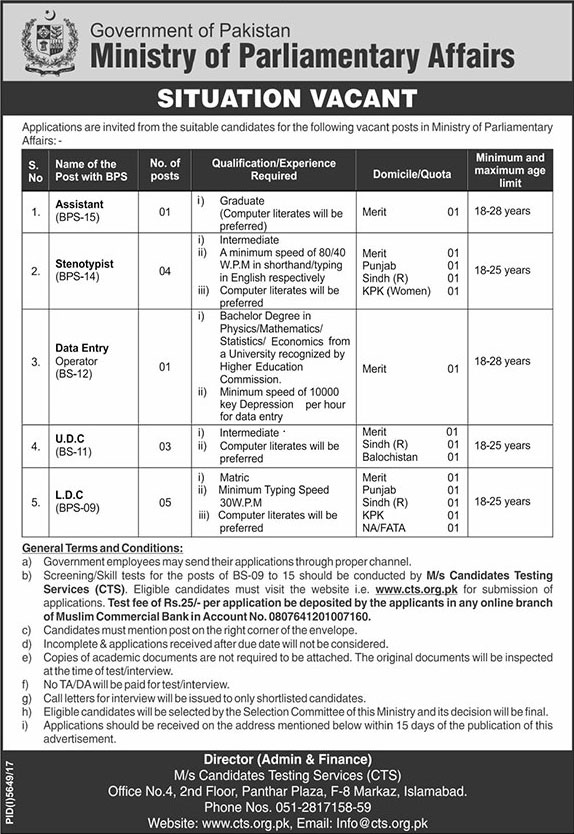 Jobs in Ministry of Parliament Affairs 12 April 2018