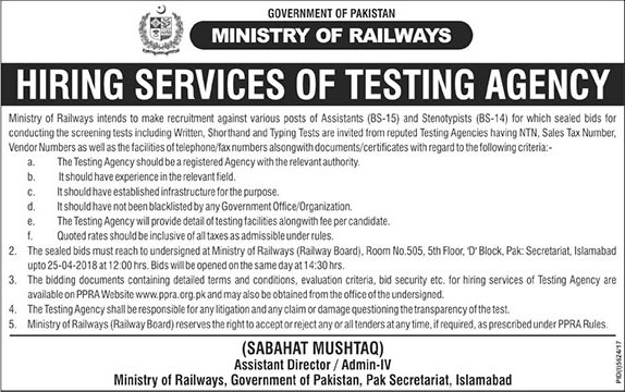 Jobs in Ministry of Railways 11 April 2018