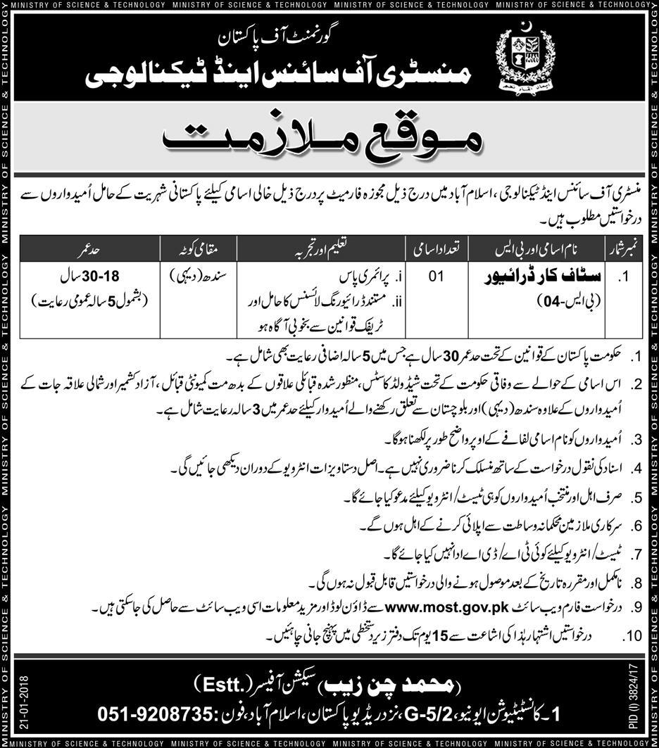 Jobs in Ministry of Science and Technology 21 Jan 2018