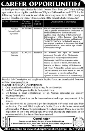Jobs In Multi Donors Trust Fund 17 Feb 2018