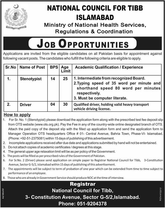 Jobs In National Council For Tibb 03 Feb 2018