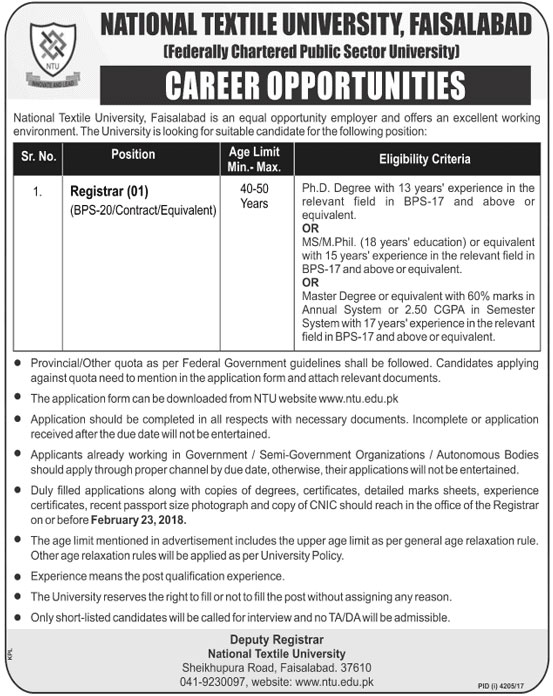 Jobs in National Textile University Faisalabad 04 Feb 2018