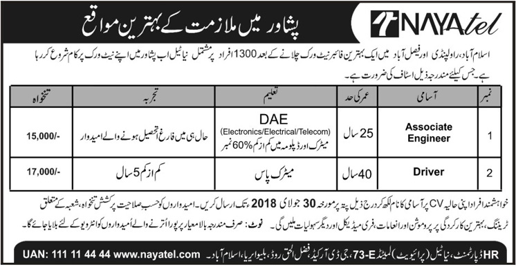 Jobs in NayaTel Fiber Network 15 July 2018