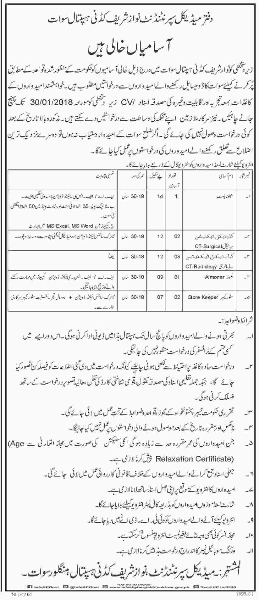 Jobs in Office Of Medical Superabundant Kidney Hospital Sawat 13 Jan 2018