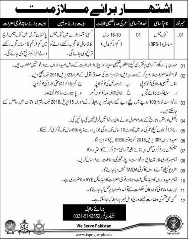 Jobs in Pakistan Army 04 April 2018