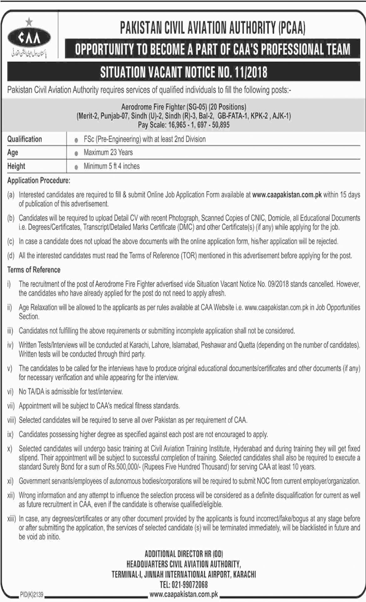 Jobs In Pakistan Civil Aviation Authority CAA 05 Dec 2018