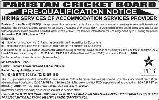Jobs in Pakistan Cricket Board 25 June 2018