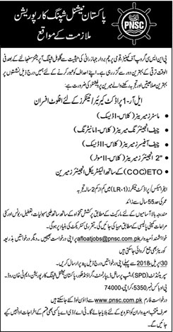 Jobs In Pakistan National Shipping Corporation 25 Mar 2018