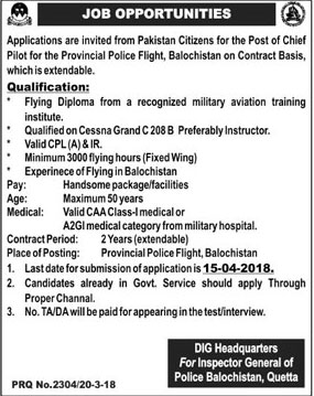 Jobs In Provincial Police Flight Balochistan 22 Mar 2018