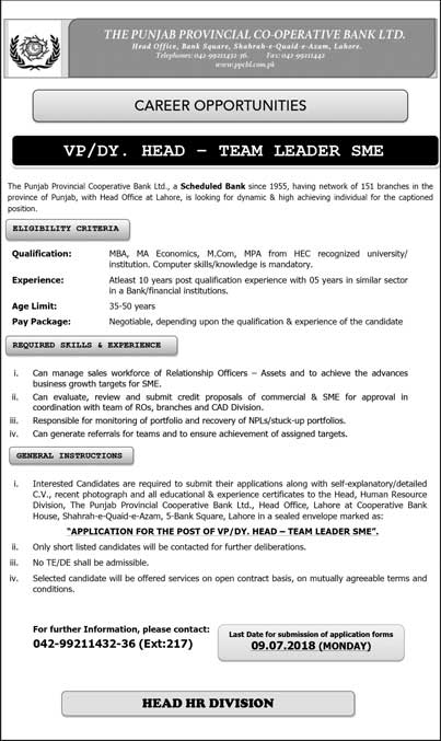 Jobs in Punjab Provincial Cooperative Bank Ltd 19 June 2018