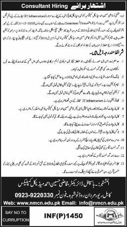 Jobs in Qazi Hussain Medical Complex Nowshera 26 March 2018
