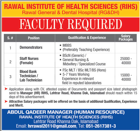 Jobs in Rawal Institute of Health Sciences Islamabad 04 June 2018