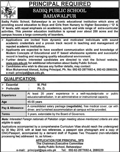Jobs in Sadiq Public School Bahawalpur 06 May 2018