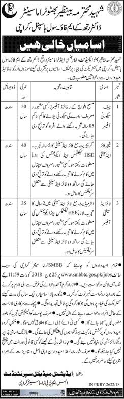 Jobs in Shaheed Mohtarma Benazir Bhutto Trauma Center 03 June 2018