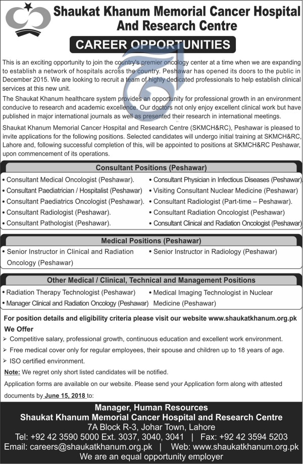 Jobs in Shaukat Khanum Memorial Cancer Hospital 03 June 2018
