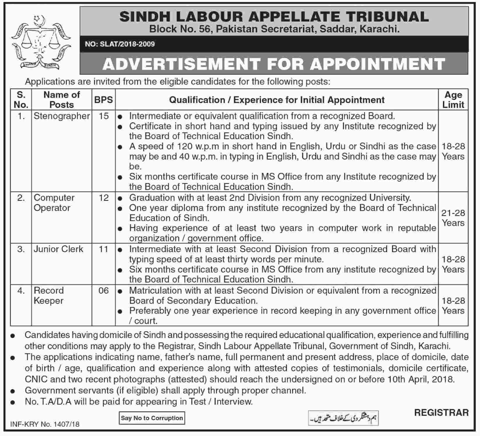Jobs In Sindh Labour Appellate Tribunal 14 Mar 2018