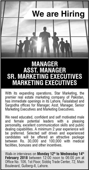 Jobs in Star Marketing in Lahore 11 Feb 2018