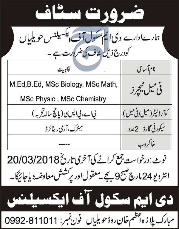 Jobs In The M School Of Excellence 07 Mar 2018