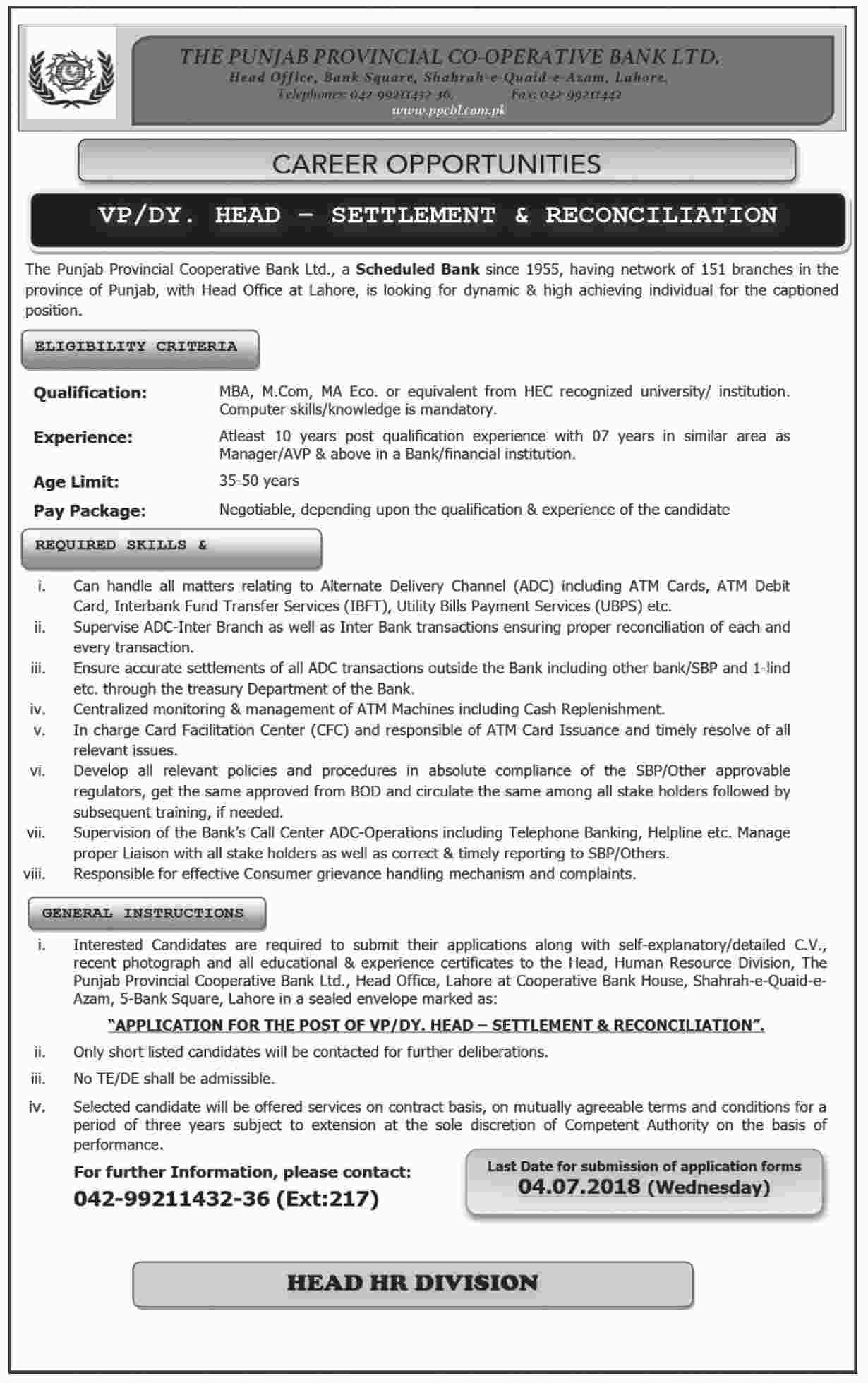 Jobs in The Punjab Provincial Cooperative Bank Limited 10 June 2018