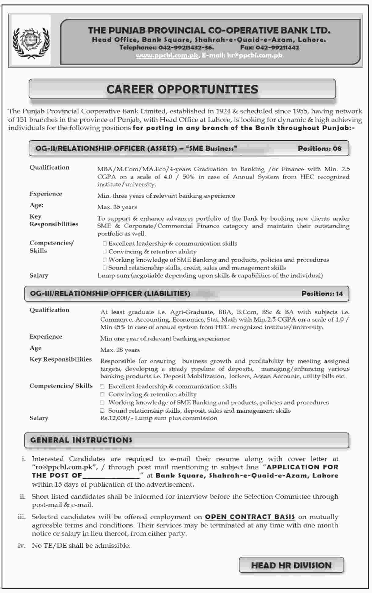 Jobs in The Punjab Provincial Cooprative Bank Ltd 18 March 2018