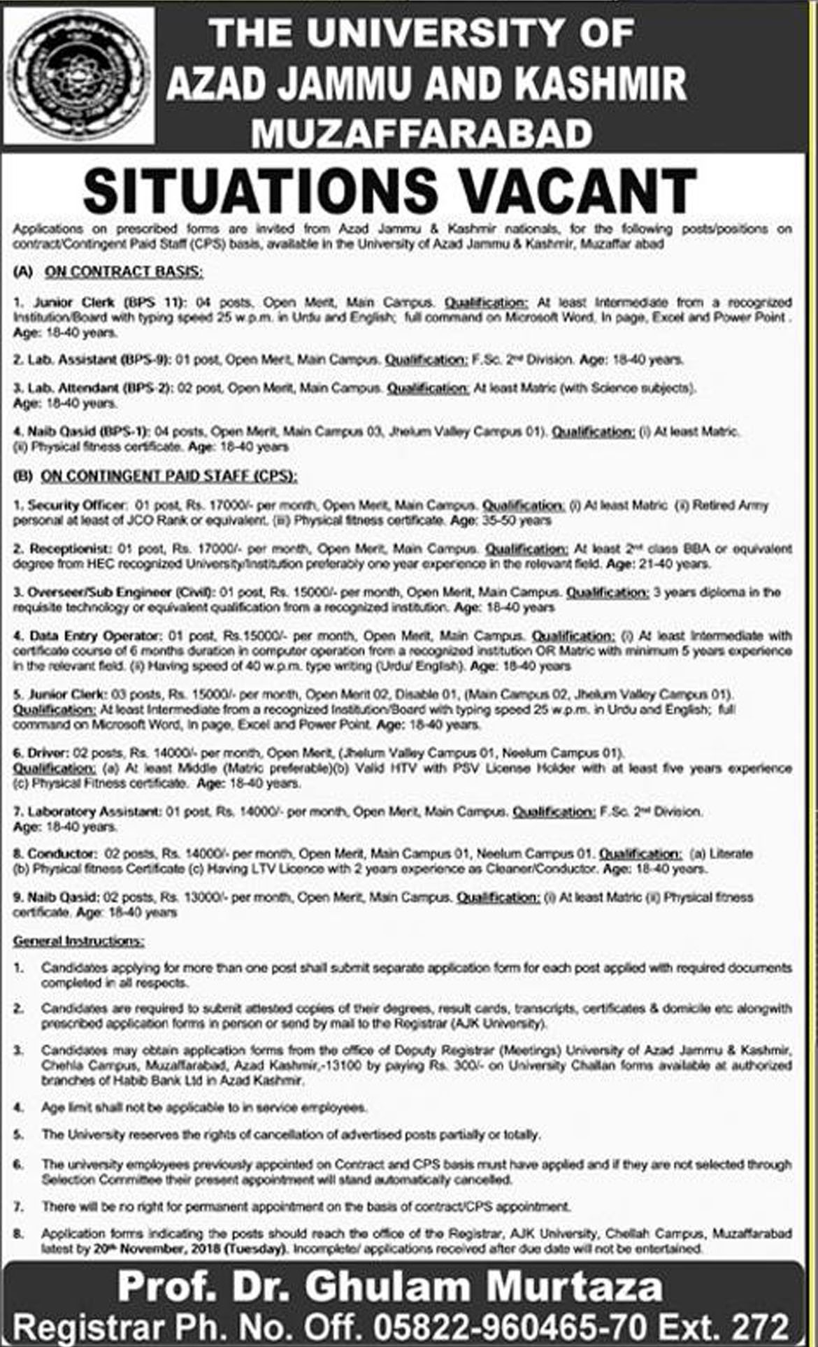 Jobs In The University Of Azad Jammu And Kashmir 05 Nov 2018