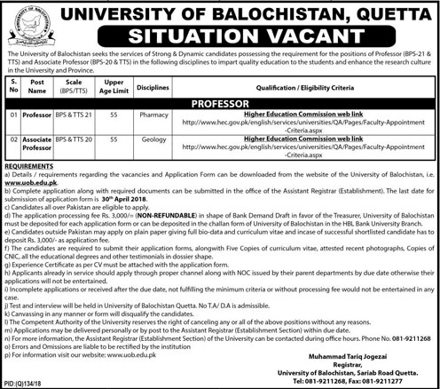 Jobs in University of Balochistan Quetta 15 March 2018