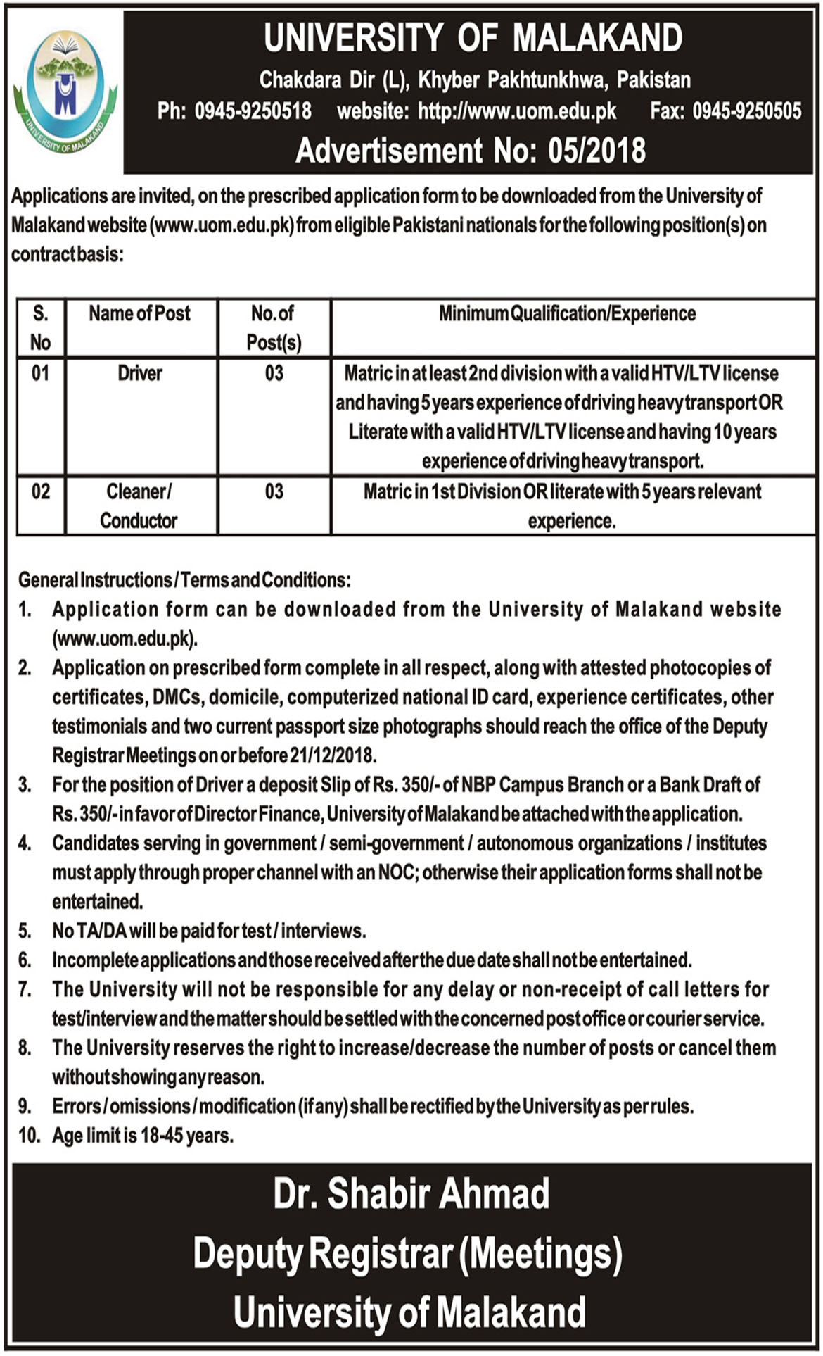 Jobs In University Of Malakand 12 Dec 2018
