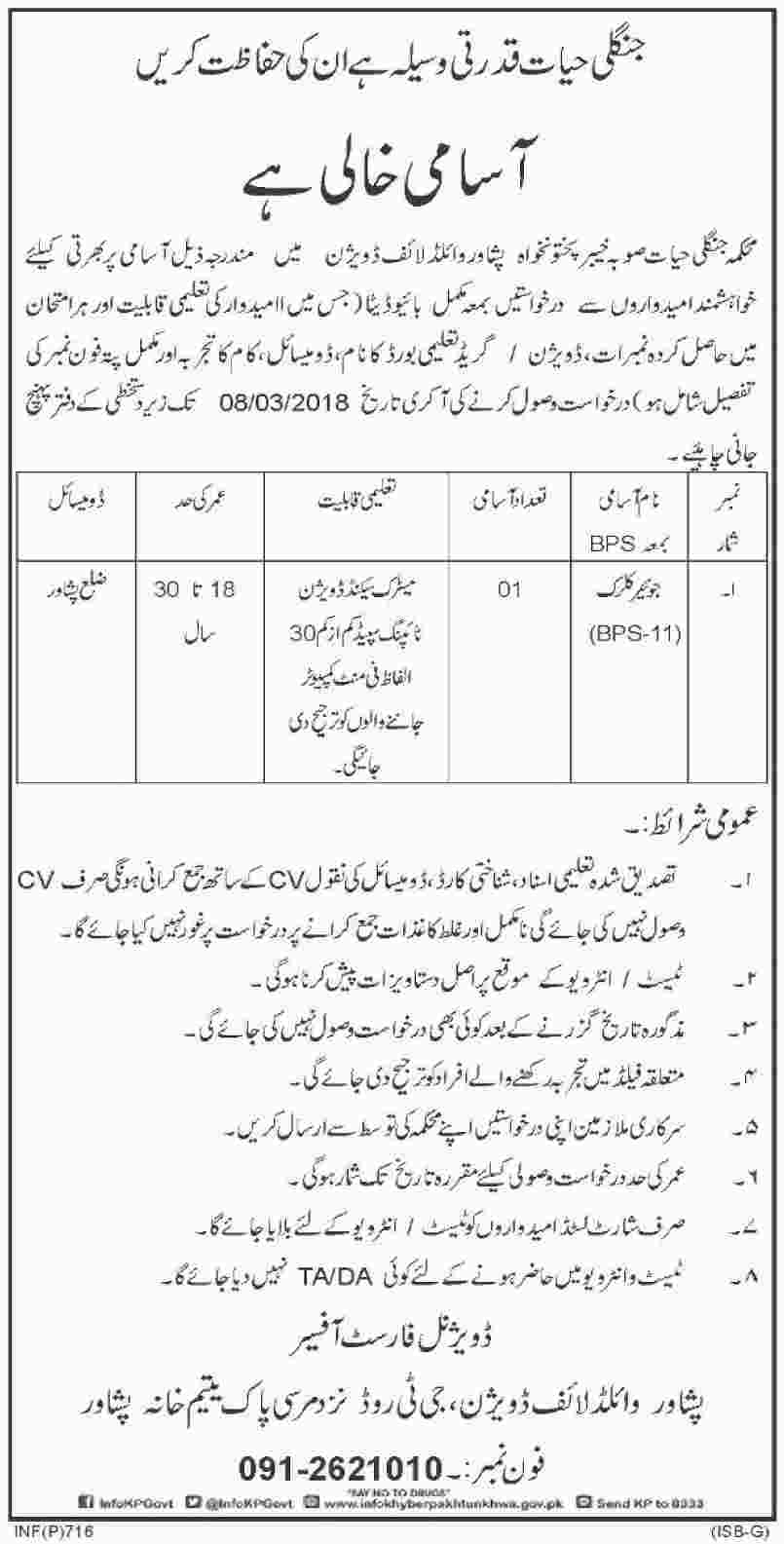 Jobs In Wildlife Department Of Khyber Pakhtunkhawa 15 Feb 2018