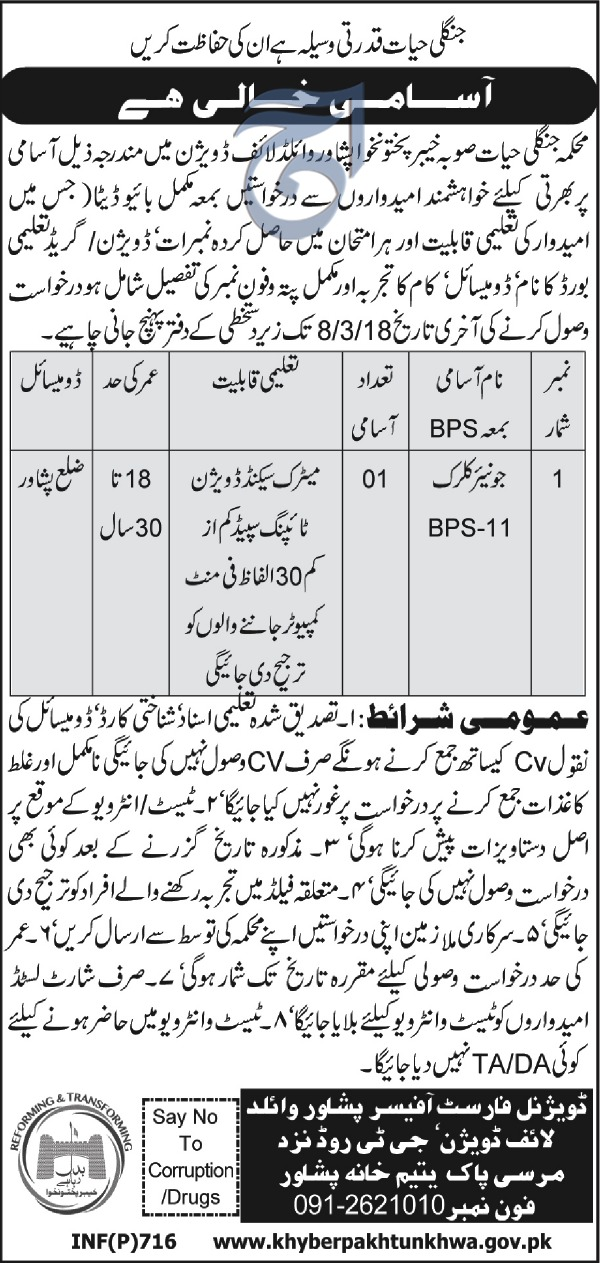 Jobs In Wildlife Department Of Khyber Pakhtunkhawa 16 Feb 2018