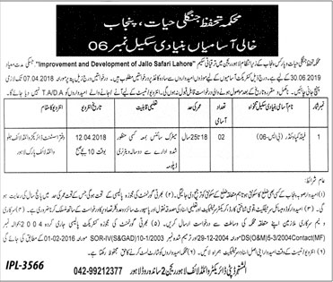 Jobs in Wildlife Department Punjab 22 March 2018