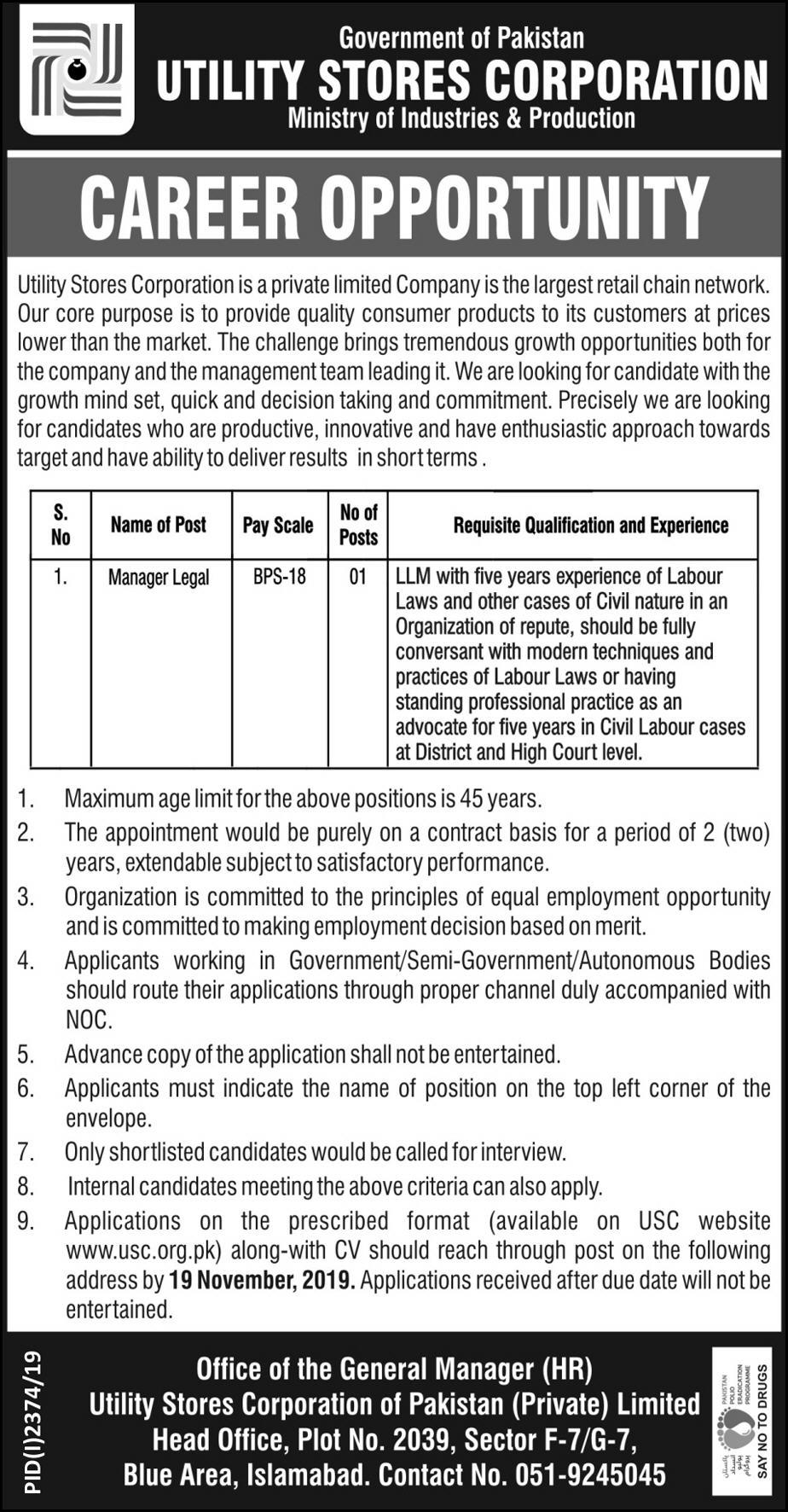 Manager Legal Job In Utility Stores Corporation Of Pakistan Private Limited  Islamabad