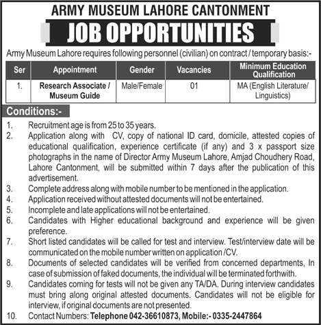 Pakistan Army Lahore Jobs For Research Associate