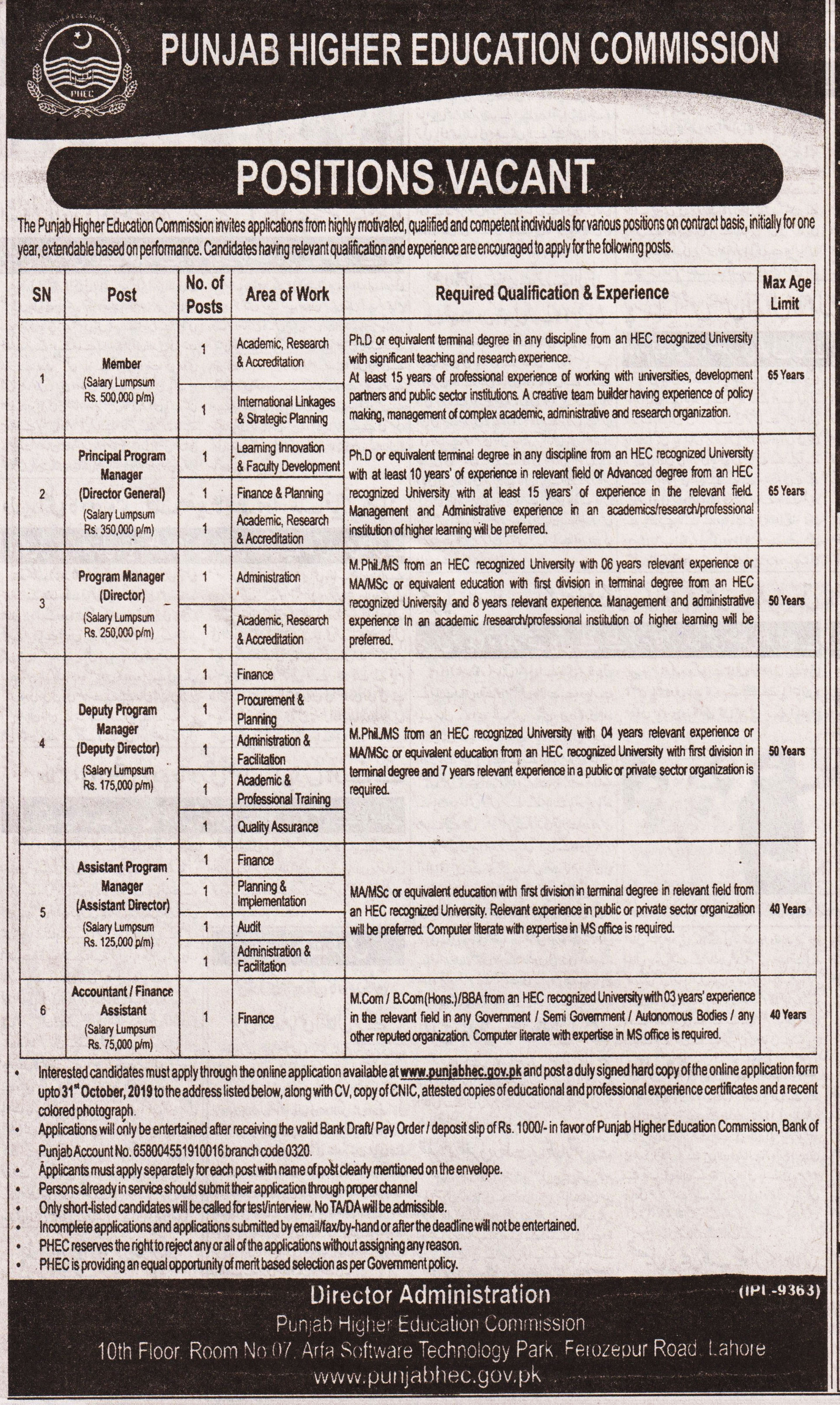 Punjab Higher Education Commission Offering Jobs In  Lahore