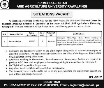 Research Officer Job In  Pir Mehr Ali Shah Arid Agriculture University Rawalpindi